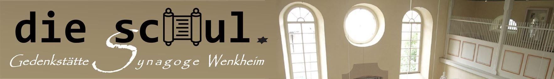 die schul. - Gedenkstätte Synagoge Wenkheim